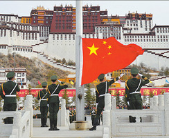 China Focus: Tibet renews anti-separatism pledge on Serfs' Emancipation Day