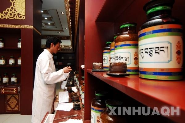 Tibetan medicine clinics flourish in Qinghai