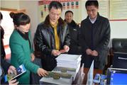 西藏林芝与广东省食药监管工作座谈会召开