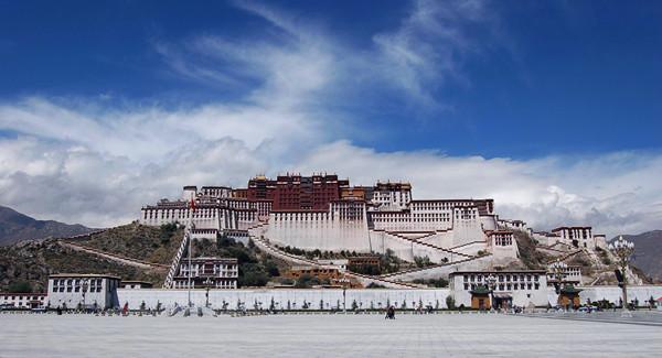 Eye on Tibet