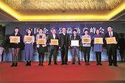 中国企业公益峰会在京举行