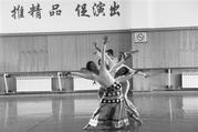 《魅力西藏》将赴15个省市巡演