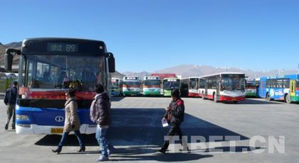 "Lhasa sends public ""big benefits"" on transport"