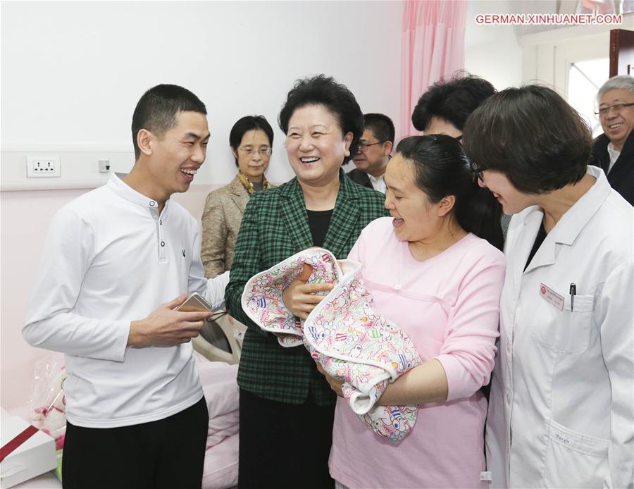 Liu Yandong auf Inspektionsbesuch in Beijing