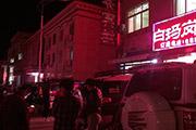 直击西藏林芝居民避震现场