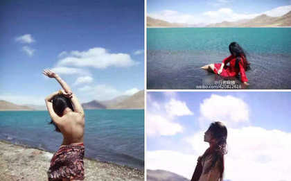Woman's nude photos in Tibet spur controversy