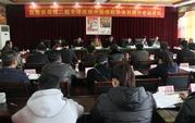 西藏自治区党委专项巡视组进驻西藏佛协