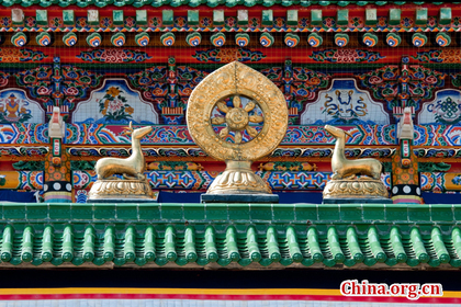 Labrang Monastery: a magnet for pilgrims
