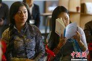 当代藏族女作家丛书第二部今起发行