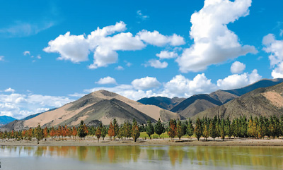 Tibet's Yarlung Zangbo River ecology demonstration area