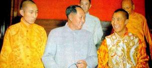 Geschichte: Wie der Dalai Lama Mao Zedong in Erinnerung hat