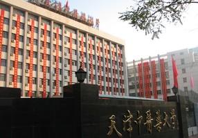 Medizinische Hochschulen in Tianjin nehmen Studenten aus Gannan auf