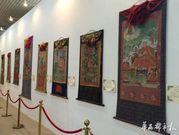 四川甘孜珍贵唐卡佛像首次在国内展出
