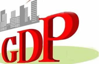 Chinese local GDP data released