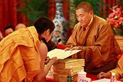 佛学院学衔授予仪式在京举行