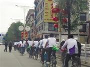 传播健康拉萨骑行活动昨日启动