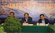 滇川藏青毗邻藏区境外藏胞工作区域协作联席会议在迪庆召开