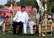 外交习语 | 习近平的中印大国相处之道