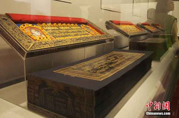 Taipei Palace Museum displays imperial Tibetan Buddhism canons