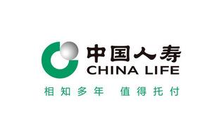中国人寿西藏分公司等多家企业招聘西藏籍毕业生
