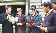 西藏银行资产突破400亿元