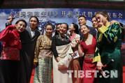 微电影《尼玛和放生羊》开机 藏族帅哥美女参演