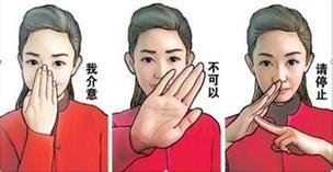 西藏调查3652名初中生吸烟情况 结果是...