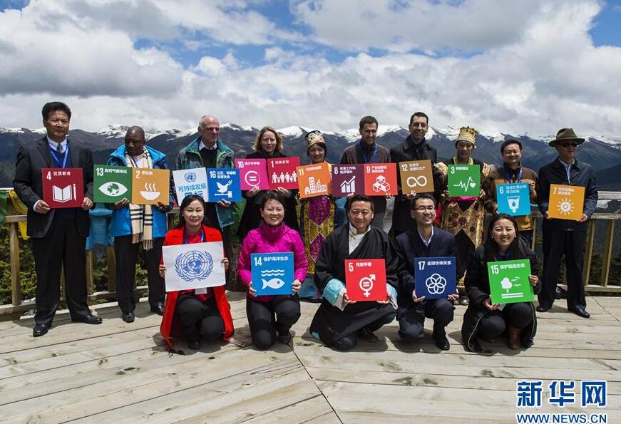 UN sustainable development symposium held in Tibet
