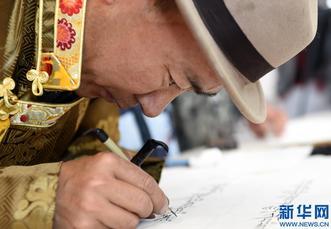 """让文物""""活""""起来:文化遗产日在西藏"""