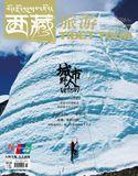 www.05520.com旅游