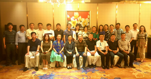 走进人间圣地——2016海内外中文媒体云南贵州行隆重启动