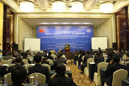 China: Internationales Symposium für nachhaltige Entwicklung findet in Tibet statt