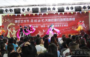 巴塘赛事为康巴艺术节预热
