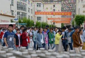 西藏自治区2016年普通高等学校招生录取最低控制分数线