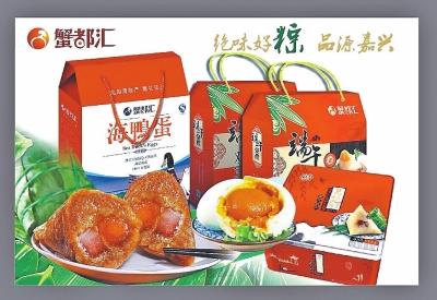 另外,广西北海海鸭蛋一直以珍稀著称,因为放养在海上,靠吃小鱼,小虾