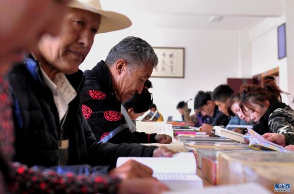 Kostenloses Lesen deckt alle Stadtteile von Lhasa ab