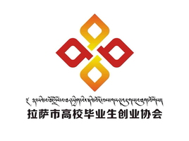 Listing of the Lhasa College Graduate Entrepreneur Association
