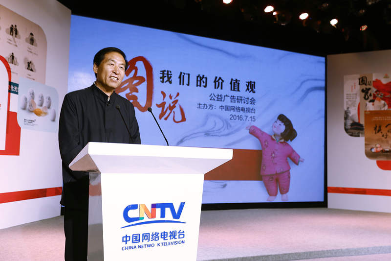 中宣部副部长王世明发表讲话