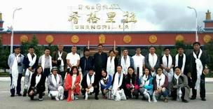 走进云南迪庆  深入藏区生活一一2016年海内外华人媒体采访活动正式启动