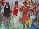 """胡岩:近代以来中国人""""民族""""概念的形成和演变"""
