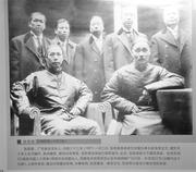 从驻藏大臣衙门看历史的记忆 185年间上任138位驻藏大臣