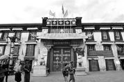 清政府驻藏大臣衙门旧址 八廓北街最醒目的建筑