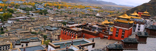 Wiederaufbau nach Erdbeben in Xigaze