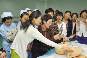 Tibet held Emergency Medicine Development Forum
