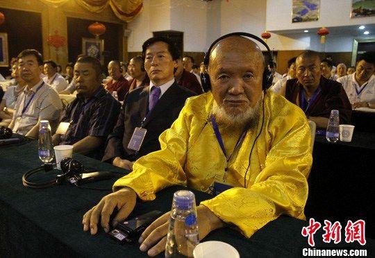 Seminar on Tibetan studies to be held in August