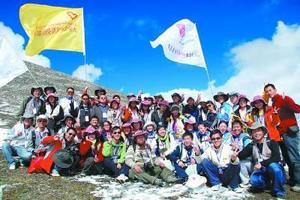 大学生志愿服务西部计划西藏专项志愿者进藏
