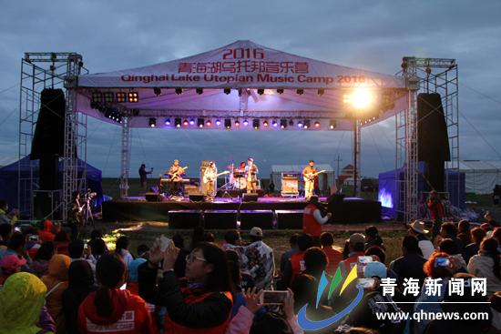 """Utopia-Musik-Camp 2016"" am Qinghai-See eröffnet"