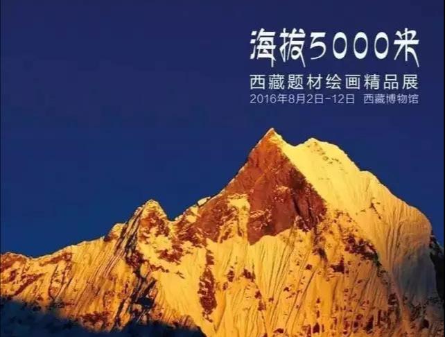 Gemäldeausstellung über Tibet findet bald im Tibetischen Museum statt