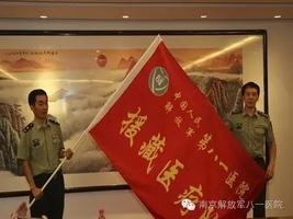 解放军第八一医院第14批援藏医疗队光荣出征