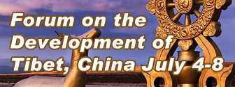 Forum on the Development of Tibet